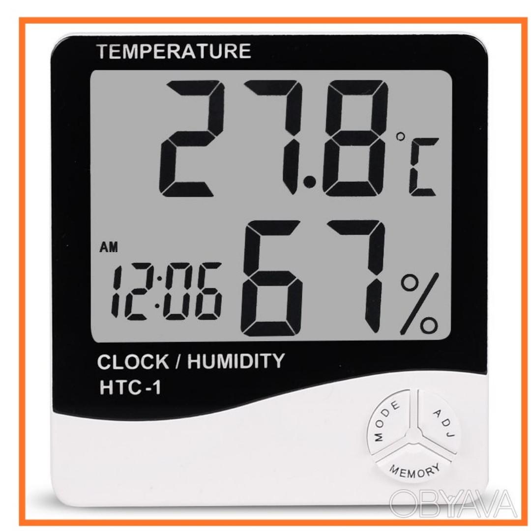 Термометр-гігрометр