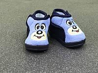 Детские утеплённые тапочки Slipers для садика и дома размер 18-29