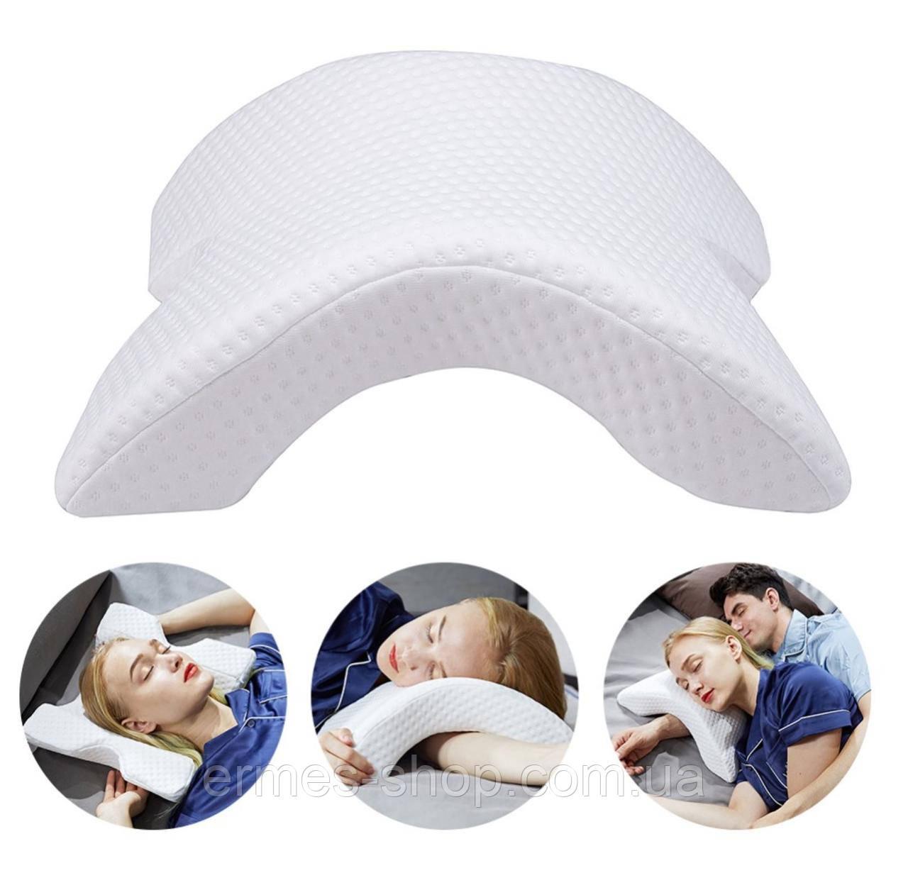 Подушка ортопедическая Memory Foam Pillow
