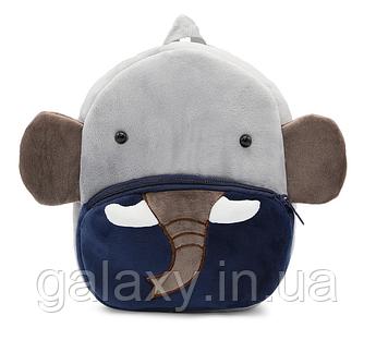 Рюкзак велюровый для мальчика Слон