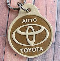 Брелок из кожи Тойота Toyota Auto
