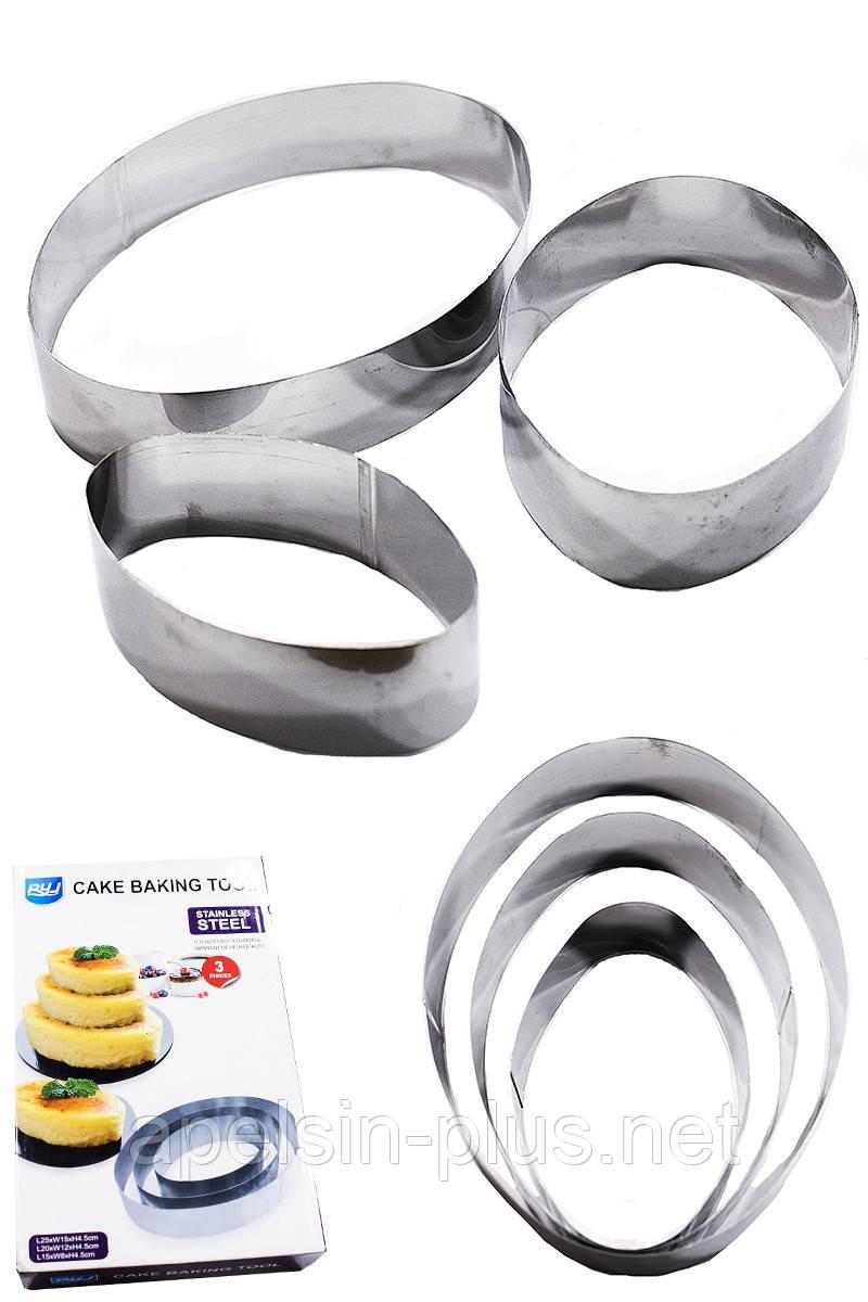 Кондитерские формы металлические Овалы набор из 3 штук