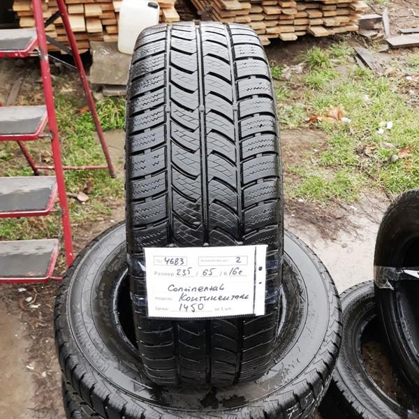 Почти Новые бусовские шины б.у. / резина бу 235.65.r16с Continental VancoWinter 2 Континенталь