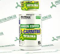 СРОКИ 02.21!!! Жиросжигатель FitMax Green Coffee L-Carnitine 60 капс