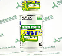 Жиросжигатель FitMax Green Coffee L-Carnitine 60 капс