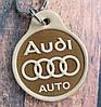 Брелок из кожи Ауди AUDI Auto
