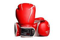Перчатки для кикбоксинга 14 унций PowerPlay 3018 красные, фото 1