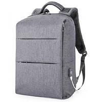 Рюкзак городской водонепроницаемый антивор ручной работы Nomad светло-серый ROOTLESS