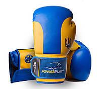 Боксерські рукавиці PowerPlay 3021 Ukraine Синьо-Жовті 16 унцій, фото 1