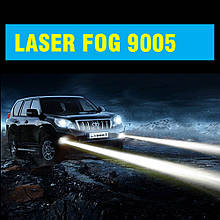Лазерні протитуманні лампи 9005 (LASER fog)