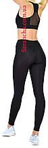 Женский спортивный комплект черного цвета