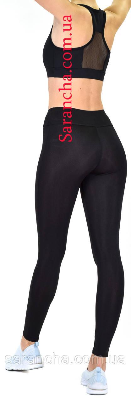 Жіночий спортивний комплект з бифлексу чорного кольору