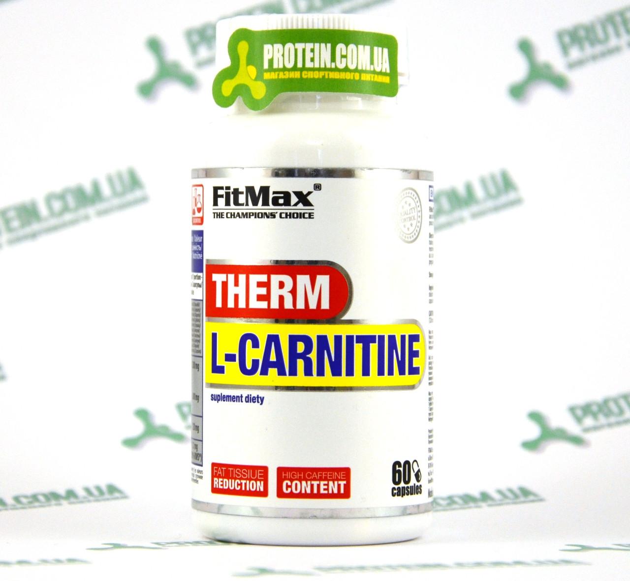 СРОКИ 05.21!!! Жиросжигатель FitMax Therm L-Carnitine 60 к