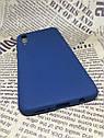 Samsung Galaxy A30S 2019 (A307F) матовый цветной силиконовый ультратонкий чехол/ бампер/ накладка синий, фото 2