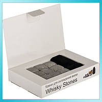 Камни для охлаждения виски WHISKY STONES, фото 1