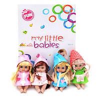 Пупс My little babies Невероятные приключения шапочки 12085