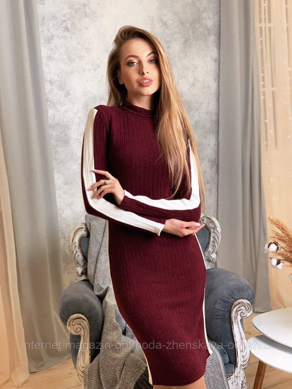 Красивое женское повседневное платье с полоской сбоку, размеры:42-44, черный, бордовый