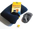Набор для путешествий | Надувная подушка для шеи Three Tourists Treasures, фото 6