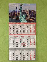 Настенный перекидной квартальный календарь 2020 на 1 спираль