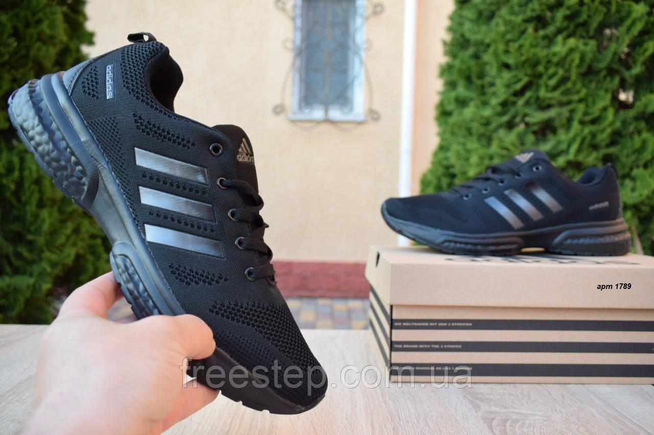 Чоловічі кросівки в стилі Adidas чорні велетні