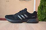 Чоловічі кросівки в стилі Adidas чорні велетні, фото 2