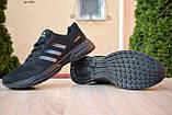Чоловічі кросівки в стилі Adidas чорні велетні, фото 3