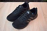 Чоловічі кросівки в стилі Adidas чорні велетні, фото 7