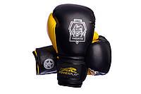 Боксерські рукавиці PowerPlay 3002 Чорно-Жовті 12 унцій, фото 1
