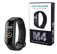Фитнес браслет Smart Band M4, фото 1