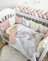 """Комплект в детскую кроватку """"Зайка с мамой в пудрово-молочном"""""""