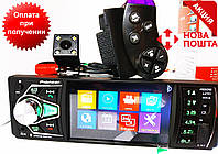 Автомагнитола Pioneer 4023CRB USB+SD+BT+ ПУЛЬТ НА РУЛЬ+КАМЕРА! Гарантия, фото 1