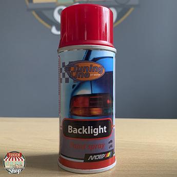 Лак для тонировки задних фонарей Motip Backlight, 150 мл Аэрозоль Красный