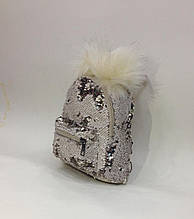 Детские рюкзаки с двухсторонними пайетками перевертышами и помпонами