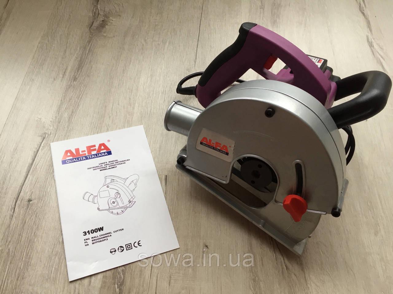 ✔️ Штроборез AL-FA 150-ALBR31    3100Вт, 4000об/мин