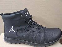 Зимние ботинки мужские кожаные 46-49 р-ры Uk0682
