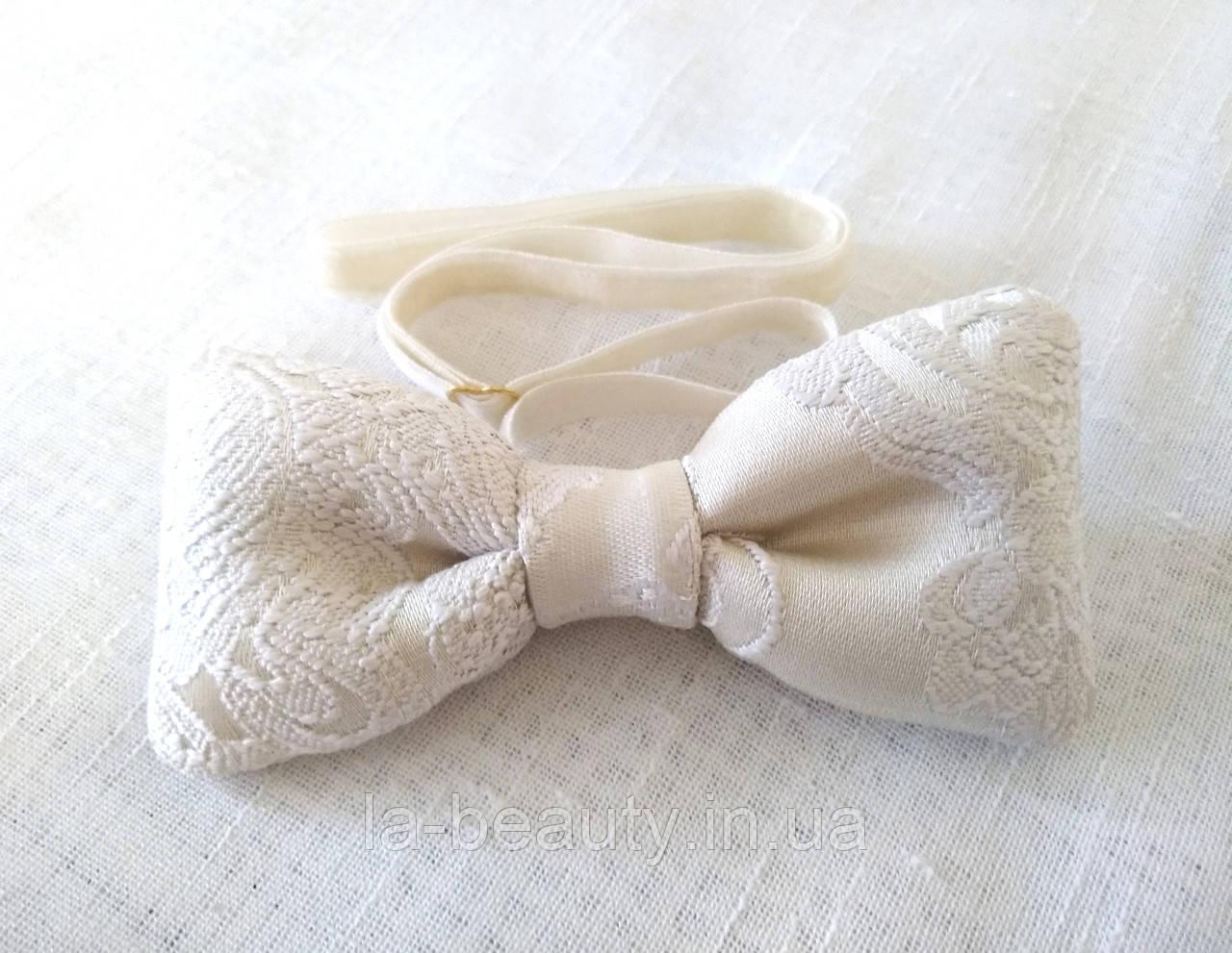Дизайнерский галстук - бабочка для мужчины, женщины, мальчика айвори (молочный)