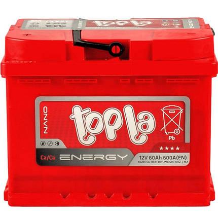 Автомобильный аккумулятор Topla 60 Ah/12V Energy (1) (108160), фото 2