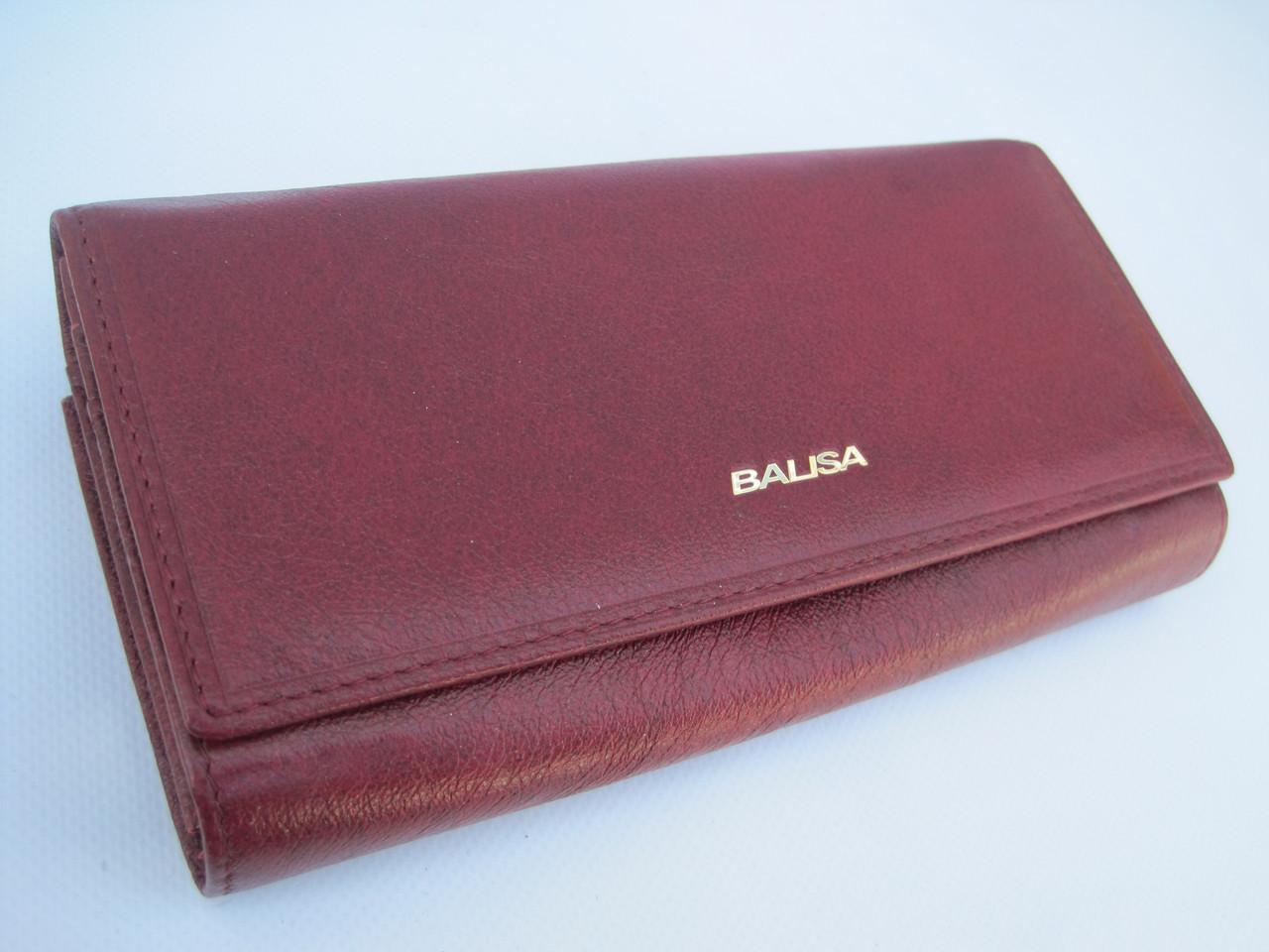 Женский кожаный кошелек Balisa PY-G132 Purpleish Red купить дешево кожаные женские кошельки BALISA