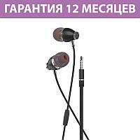 Наушники для телефона HOCO M28 черные, вакуумные, проводные, с микрофоном