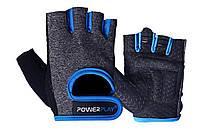 Рукавички для фітнесу PowerPlay 2935 жіночі Сіро-Сині M, фото 1
