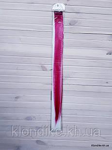 Накладная прядь на заколке, прямая, 40×5 см, Цвет: Малиновый