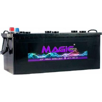 Автомобильный аккумулятор Magic Energy 190 Ah/12V Euro (3) (MGT190-M00), фото 2