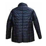 Демисезонная женская куртка с накладным карманом, модель Юлия, черная, размеры 48 - 54, фото 5