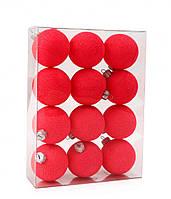 Игрушки елочные Cottonballlights 12 шариков Mix