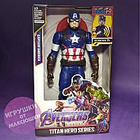 Капитан Америка - фигурки супергероев Марвел Мстители