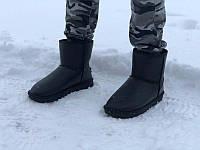 Угги мужские зимние кожаные Ug0036