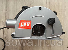 ✔️ Штроборез, бороздодел LEX AG275    3100Вт, фото 2