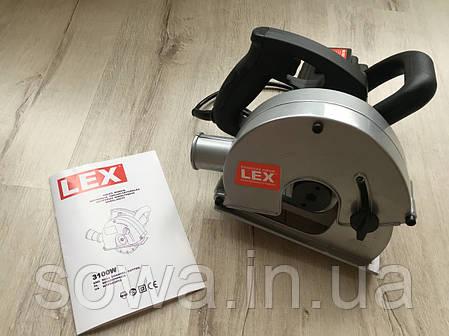✔️ Штроборез, бороздодел LEX AG275  | 3100Вт, фото 2