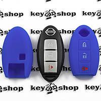 Чехол (синий, силиконовый) для смарт ключа Nissan (Ниссан) 3 кнопки