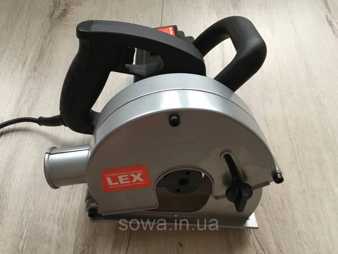 ✔️ Штроборез LEX AG275 ( Штроборез по бетону ) 3100Вт
